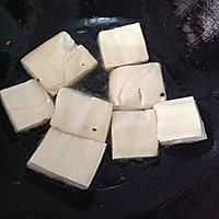 家常菜:红烧豆腐的做法图解3