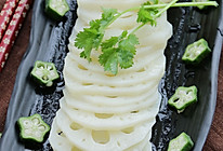 秋季应该多吃的食物【藕】~凉拌藕片的做法