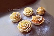 玫瑰苹果塔的做法