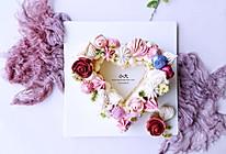 浪漫玫瑰蛋糕的做法