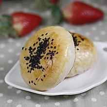 豆沙饼(烤箱做豆沙饼,方法简单,易学)