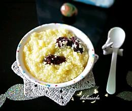 #花10分钟,做一道菜!#红枣小米粥的做法