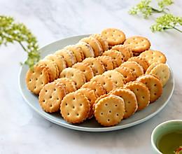 牛轧饼干(纽扣饼干)的做法