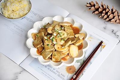 黑豆豆腐烧年糕#好吃不上火#
