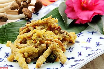 云南菌菜蛋黄茶树菇