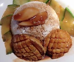 鲍鱼饭的做法