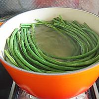 香辣豇豆烫面蒸饺的做法图解2