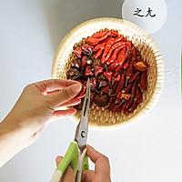 重庆小面之魂—油辣子 | 之尢私厨的做法图解2