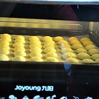 无油小蛋饼~九阳烤箱试用#九阳烘焙剧场#的做法图解1