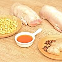 迷迭香美食| 黄豆炖猪蹄的做法图解1