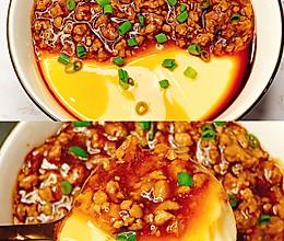 比布丁还要嫩!巨营养又好吃的肉末水蒸蛋的做法