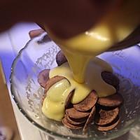 四叶草巧克力慕斯#松下烘焙魔法世界#的做法图解9