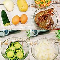 饱腹感十足!无油无糖土豆泥沙拉,减肥期必备!的做法图解1