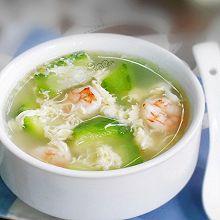 虾仁鸭蛋丝瓜汤--养阴清肺,益气消暑