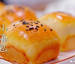 豆沙小面包 宝宝辅食食谱的做法