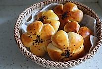 #换着花样吃早餐#无糖红豆沙面包的做法