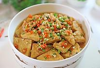 """♨️家常豆腐♨️#用李锦记""""薄盐健康味""""向妈妈说爱你#的做法"""