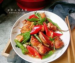 青椒焖鲩鱼的做法