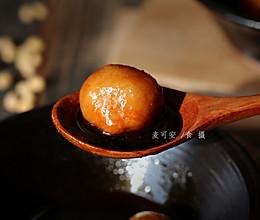 #洗手作羹汤# 【快手版】红糖糍粑的做法