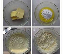 英式奶油霜的做法