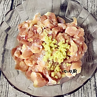 香辣鸡脆骨#肉肉厨的做法图解3