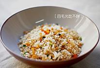 海胆肉虾仁炒饭的做法