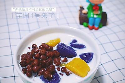 芋圆1号-Q弹香甜