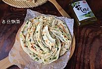 椒油葱花饼的做法