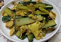 [懒人菜]酱烧黄瓜炒蛋-简单到没朋友的做法