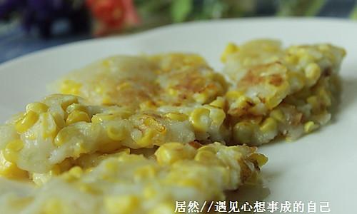 流动般的奶香玉米烙的做法