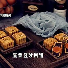 广式 - 蛋黄豆沙月饼(50克)