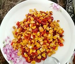 宝宝舔碟系列:胡萝卜玉米粒炒腊肠的做法