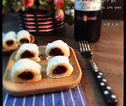 #下午茶甜点#椰蓉糯米豆沙糕的做法