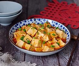 素烧鱼香豆腐(免油炸)#新年开运菜,好事自然来#的做法