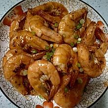 椒盐煎大虾