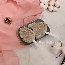 奧利奧奶油雪糕#甜粽VS咸粽,你是哪一黨?#