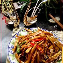 素食之——干煸杏鲍菇