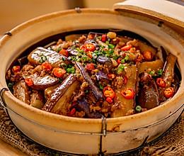 咸鱼茄子煲|下饭神菜的做法