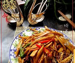 素食之——干煸杏鲍菇的做法