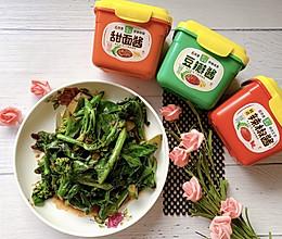 #一勺葱伴侣,成就招牌美味#豆瓣蒜蓉炒芥兰的做法