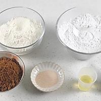 红糖马拉糕的做法图解1