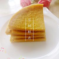 【蒸小米糕】——细腻温润米香,粗粮蒸出来的健康的做法图解10