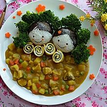 时蔬鸡肉咖喱饭#咖喱萌太奇#