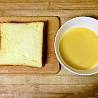 #花10分钟,做一道菜!#奥利奥酸奶香蕉吐司的做法图解6
