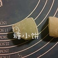 和果子系列【杏桃&西梅麻薯】基础求肥饼皮的做法图解6