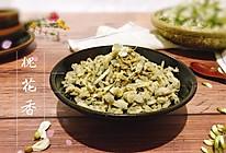 洋槐花蒸菜的做法