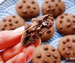 #人人能开小吃店#爆浆巧克力豆软曲奇的做法