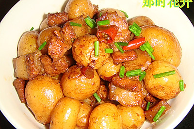 肉烧小土豆