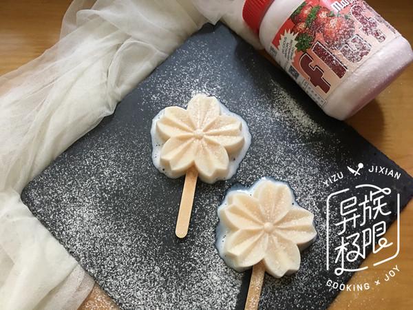草莓味棉花糖冰棍的做法
