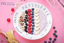 蓝莓思慕雪碗#初夏搜食#的做法